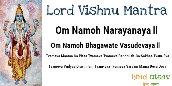 Lord Vishnu Mantras to Remove the Sorrows from your Life - HindUtsav