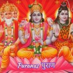 What is Puranas & How Many Puranas are There?