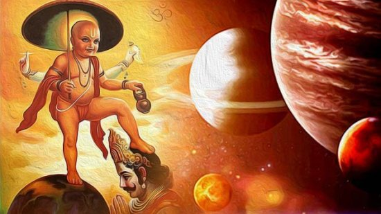 Lord Vishnu Vamana Avatar