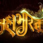 Mahabharat Story and War